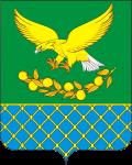 «Нива» Славянский район