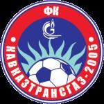 «Кавказтрансгаз-2005» Рыздвяный