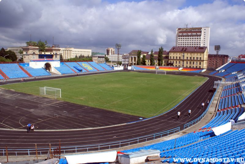 «Динамо» Ставрополь