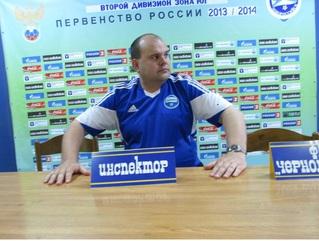 Степанец Руслан Леонидович