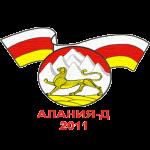 «Алания-Дубль» Владикавказ